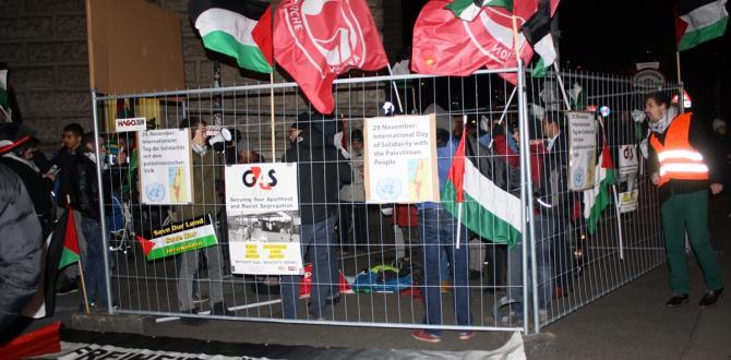 "Avusturya'da ""İsrail"" protestosu"