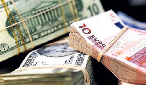 Dolar ve euro kadar oldu? (06 Aralık 2016)