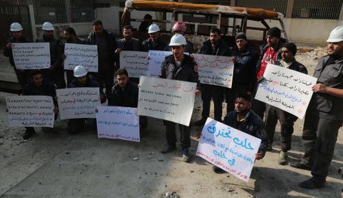 Doğu Guta'da Halep'e destek gösterisi
