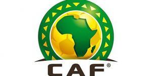Afrika Uluslar Kupası Gabon'da başlıyor!