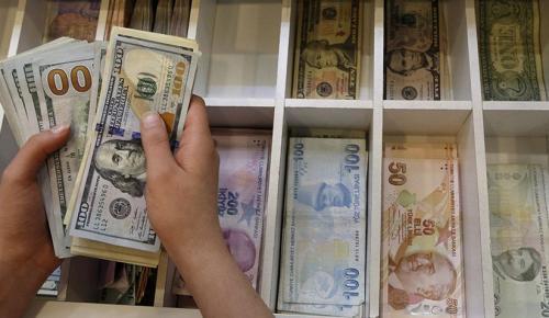 Dolar ve Euro ne kadar oldu? (10 Ocak 2017)