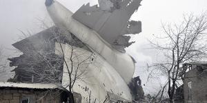 Kırgızistan'da ACT Havayolları'na ait kargo uçağı düştü! İşte ilk görüntüler