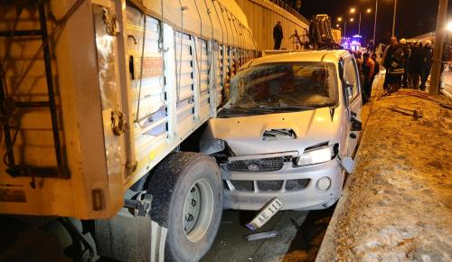 Bayburt'ta zincirleme trafik kazası: 3 ölü, 5 yaralı