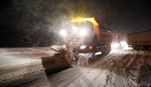 Bolu'da ulaşıma kar engeli