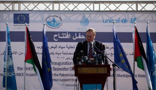 Gazze'de deniz suyu arıtma tesisi açılışı yapıldı