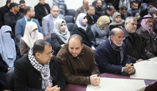 """""""Mısır-Filistin ilişkilerinin güçlendirilmesi ve Gazze'ye etkileri"""" konferansı"""