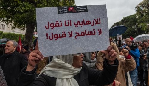 Tunus'ta terörle mücadele