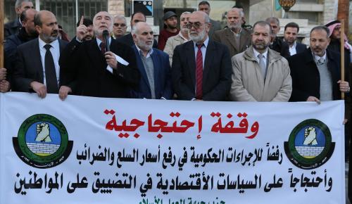 """Ürdün'de """"zam karşıtı"""" gösteri"""